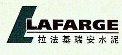 贵州顶效拉法基水泥有限公司 最新采购和商业信息