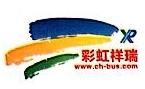 厦门彩虹祥瑞旅游运输有限公司 最新采购和商业信息