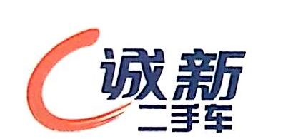 大庆业勤汽车销售服务有限公司 最新采购和商业信息