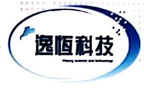 广州市逸恒电子科技有限公司 最新采购和商业信息