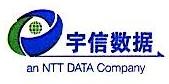 宇信数据科技有限公司 最新采购和商业信息