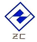 长沙志存电子科技有限公司 最新采购和商业信息