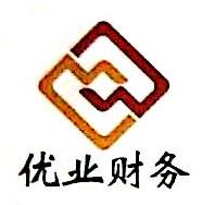 广州优业财务咨询有限公司