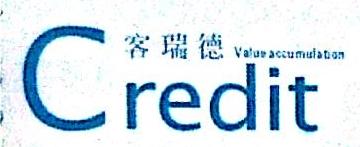 马鞍山客瑞德机械零部件有限公司 最新采购和商业信息