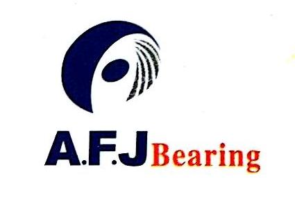 武汉艾弗艾杰轴承有限公司 最新采购和商业信息