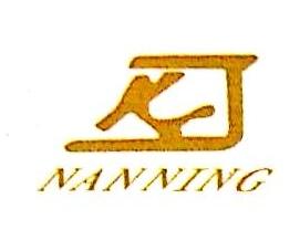 南宁市绿锐节能科技有限公司
