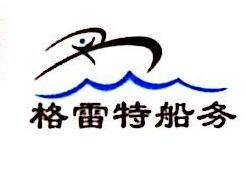 大连格雷特船务代理有限公司 最新采购和商业信息