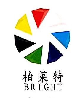 武汉柏莱特颜料科技有限公司 最新采购和商业信息