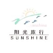 库尔勒阳光旅行社有限责任公司 最新采购和商业信息