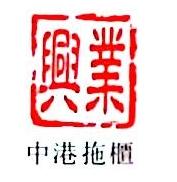 深圳市兴业运输有限公司 最新采购和商业信息