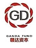 深圳前海赣达股权投资基金管理有限公司 最新采购和商业信息