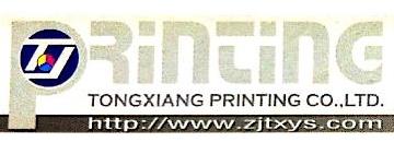 桐乡市印刷有限公司 最新采购和商业信息