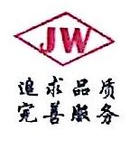 江西省佳文科技有限公司 最新采购和商业信息