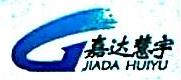 吉林市嘉达慧宇建筑节能材料有限责任公司 最新采购和商业信息