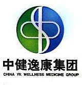 玖捌吆健康科技集团有限公司