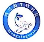广西鸿兴源生物科技有限公司 最新采购和商业信息