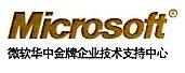 武汉爱科软件技术股份有限公司