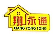 厦门翔永通房产代理有限公司 最新采购和商业信息