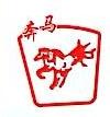 杭州萧山中利纺织原料有限公司 最新采购和商业信息