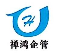 上海禅鸿企业管理咨询有限公司 最新采购和商业信息