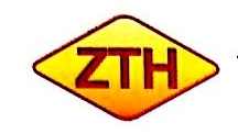 洋浦中天衡科技开发有限公司 最新采购和商业信息