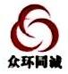 赣州市众环同诚金属制品有限公司 最新采购和商业信息