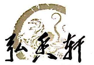 北京善得经贸发展有限公司 最新采购和商业信息