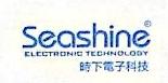 东莞市时下电子科技有限公司 最新采购和商业信息