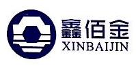 苏州鑫佰金废旧物资回收有限公司 最新采购和商业信息