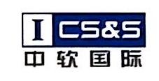 中软国际科技服务(大连)有限公司