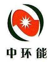 深圳市中环能科技有限公司 最新采购和商业信息
