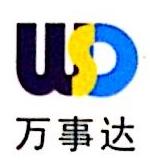 黑龙江万事达实业股份有限公司