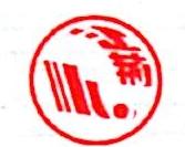 荆州市江陵晋安消防器材有限公司 最新采购和商业信息