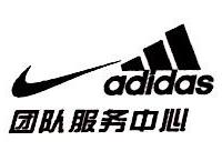 南阳市世达体育用品有限公司 最新采购和商业信息
