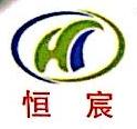 昆明恒宸商贸有限公司 最新采购和商业信息