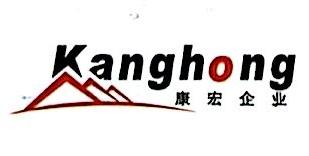 绍兴县康宏进出口有限公司 最新采购和商业信息