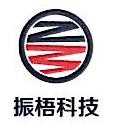 杭州振梧科技有限公司