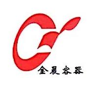 枣强县金晨环保设备有限公司