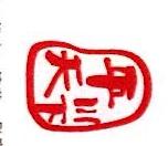 武汉平川天下文化传播有限公司 最新采购和商业信息