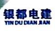 桂林市银都电力建设开发有限公司 最新采购和商业信息