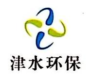 津水环保设备工程(天津)有限公司 最新采购和商业信息