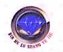 湖南东瑞投资置业有限公司 最新采购和商业信息
