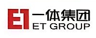 深圳市一体投资控股集团有限公司 最新采购和商业信息