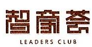 深圳市智豪荟文化传播有限公司 最新采购和商业信息