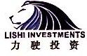 上海力驶投资管理有限公司 最新采购和商业信息
