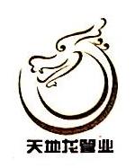 天津天地龙管业有限公司 最新采购和商业信息