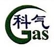 厦门市科气工贸有限公司 最新采购和商业信息