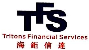 深圳市海钜信达商务运营有限公司 最新采购和商业信息