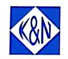 青岛康诺国际贸易有限公司 最新采购和商业信息