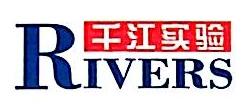 广州千江实验技术有限公司 最新采购和商业信息